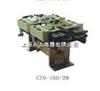 CZ0-150/20直流接觸器