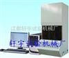 XY-6035硫化仪参数