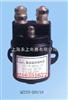 QCC15-200A/10 直流接觸器