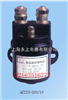 QCC15-200A/10 直流接触器