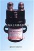 QCC15-100A/10 直流接觸器