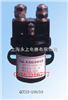 QCC15-100A/10 直流接触器
