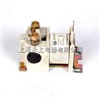 QCC15-40A/10B 直流接触器