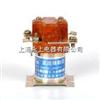 QCC15-25A/10 直流接觸器