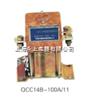 QCC14B-100A/11  直流接觸器