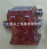 QCC14-300A-11B 直流接触器