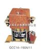 QCC14-150A/11 直流接觸器