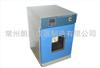 DNP-303-3智能电热恒温培养箱