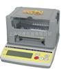 GWK-300黃金密度測試儀