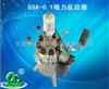 GSA-0.1磁力反应器