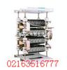 RK啟動調整電阻器,RK51-112M-6/1B起動調整電阻器