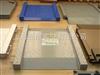 SCS华北区SCS-40t电子20t电子地磅