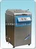 YM50Z立式电热灭菌器/不锈钢高压蒸汽灭菌器