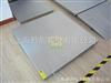 scs华南区SCS电子20t电子地磅