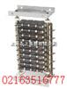 RS系列電阻器,RS54-225M-6/4起動調整電阻器