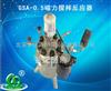 GSA-0.5磁力搅拌反应器