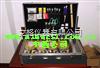 M401850食品安全检测箱,食品安全测试箱,食品安全检测仪,食品安全测量仪(配置)()
