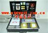 M401848食品安全检测箱,食品安全测试箱,食品安全检测仪,食品安全测量仪(精简配置)()