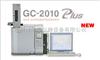 GC-2010 Plus廣東氣相色譜儀日本島津