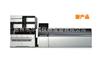 LCMS-8040三重四极杆液质联用仪 岛津