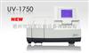 UV-1750UV-1750   紫外可见分光光度计   日本岛津