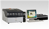 EDX-GP  能量色散型X射线荧光分析装置 日本岛津