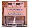 JBSY-S酸类试剂提纯器
