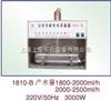 1810-B石英双重纯水蒸馏器