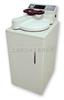 美国zealway GI54DWS/GI54DS高压灭菌器