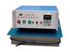 YSZD-YTF低价格振动台