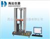 HD-604B橡胶拉力测试仪,高品质橡胶拉力测试仪