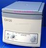 CH120台式离心机