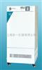 DKB-1615上海精宏低温恒温槽 DKB-1615