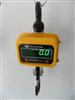 杭州吊钩磅,哪里卖电子吊磅?3吨5吨带打印多少钱一台