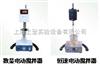 JJ-1 100W电动搅拌器