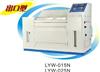 LYW-015N万博matext客户端3.0一恒盐雾腐蚀试验箱
