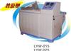 LYW-015万博matext客户端3.0一恒盐雾腐蚀试验箱